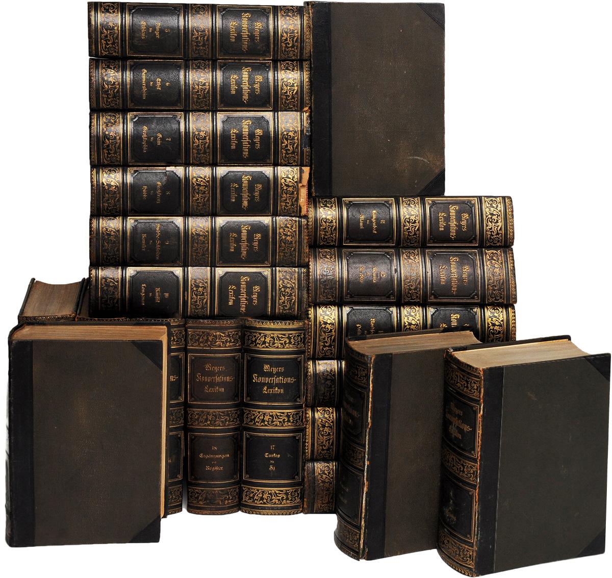 Полный Энциклопедический словарь Мейера в 21 томе (комплект из 21 книги)