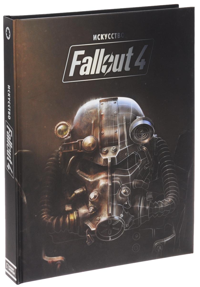 Искусство Fallout 4 искусство fallout 4