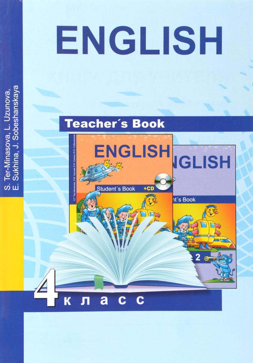 English Teachers Book 4 / Книга для учителя к учебнику английского языка для 4 класса12296407Книга для учителя является неотъемлемым компонентом учебно-методического комплекта по английскому языку для 4 класса системы Перспективная начальная школа. Она содержит необходимые методические рекомендации по работе с Учебником, Рабочей тетрадью и Книгой для чтения, календарно-тематическое планирование, тексты звукового пособия, ключи к кроссвордам в Рабочей тетради, стихи и песни на английском языке.