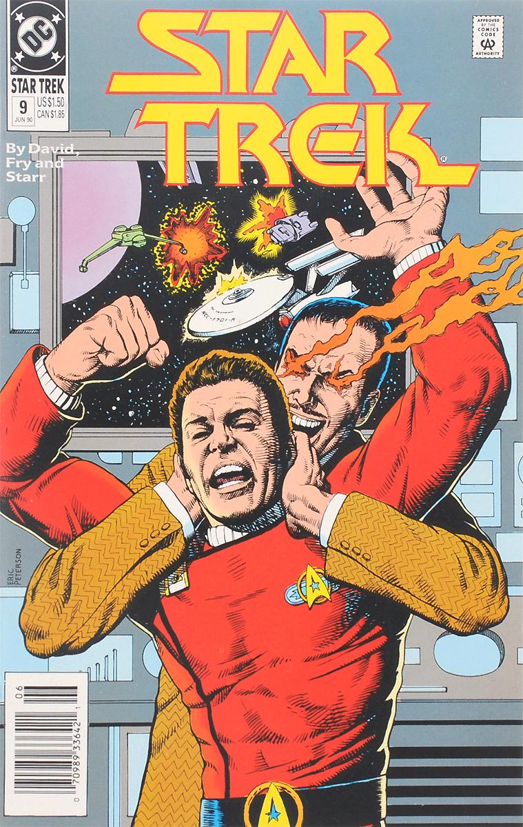 Star Trek: ... Gone! �9, June 1990