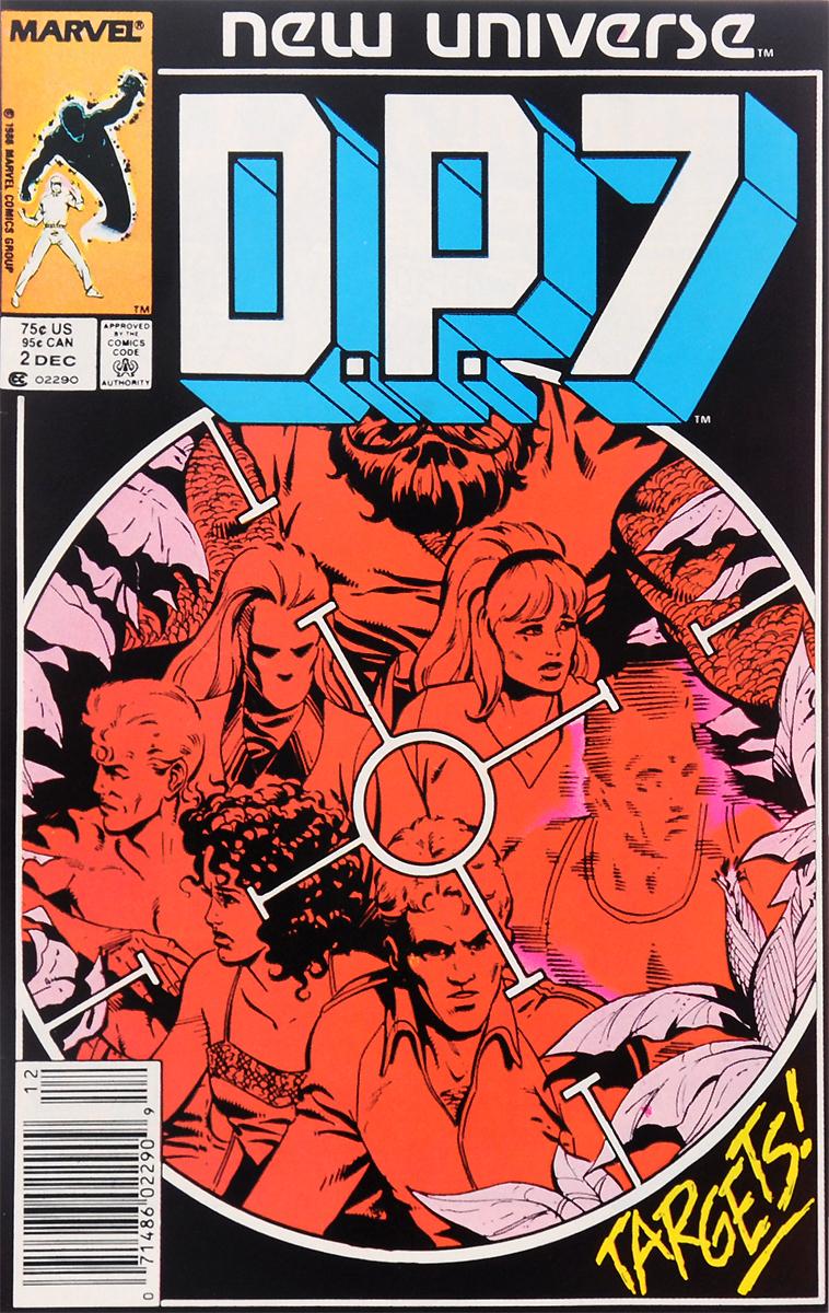 D.P.7: Volume 1: №2: 1986