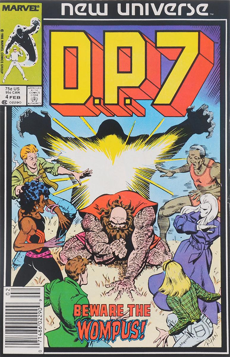 D.P.7: Volume 1, №4, 1987