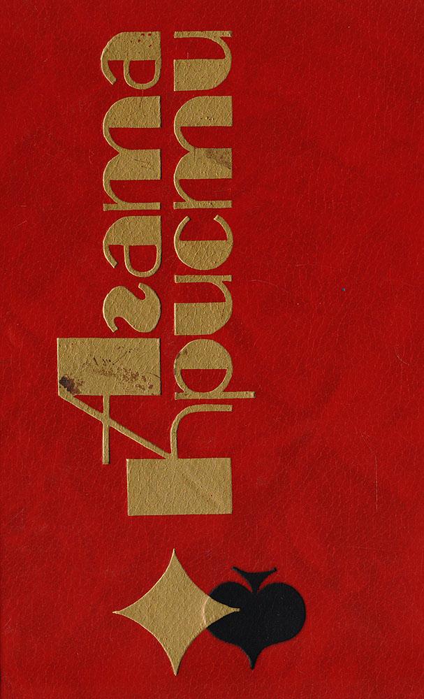 Агата Кристи. Избранные произведения. Том 15