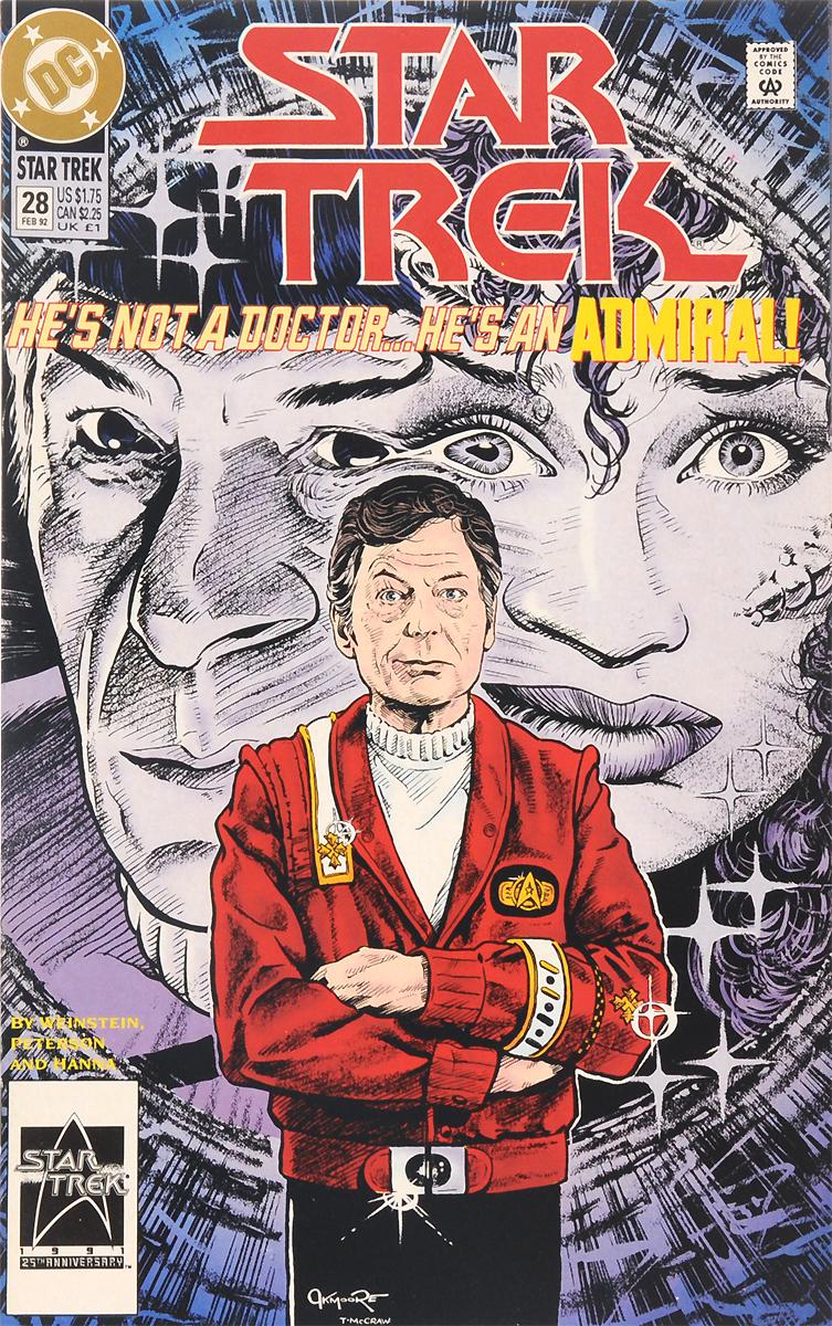 Star Trek: Truth… Or Thechery: №28, February 1992