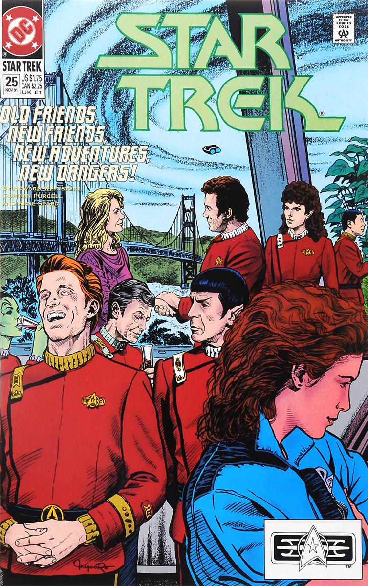 Star Trek: Class reunion, №25, November 1991