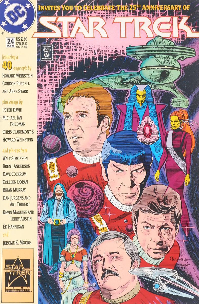 Star Trek: Target: Mudd! �24, October 1991