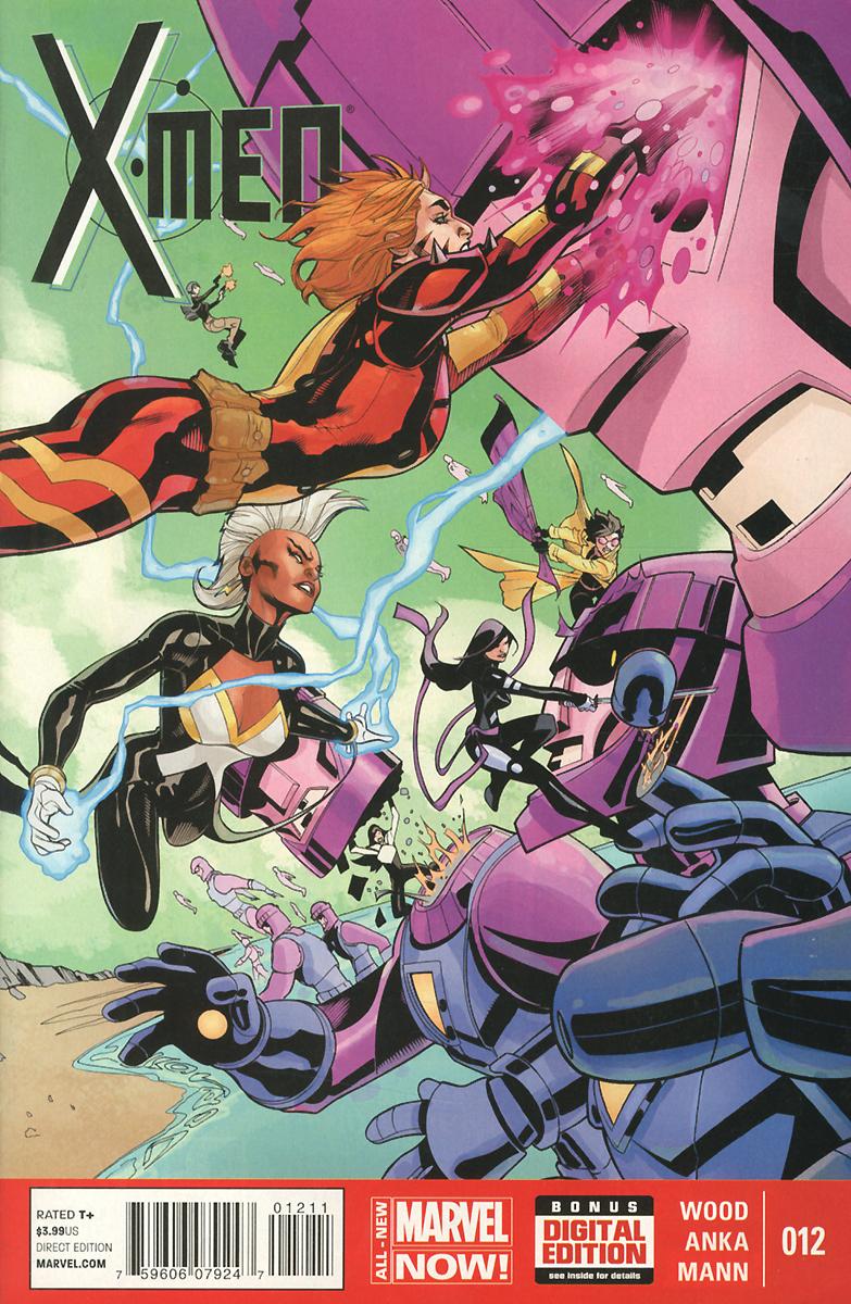 X-Men, №12, May 2014