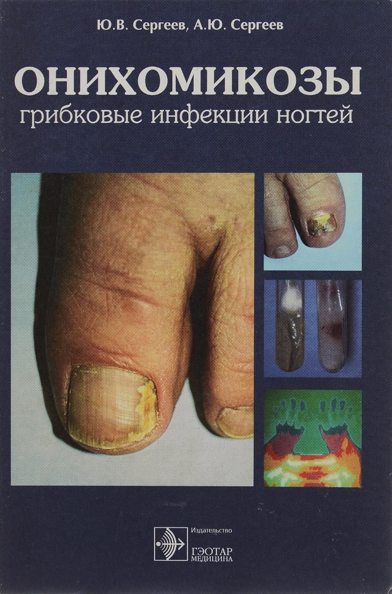 Как лечить палец когда удалили ноготь