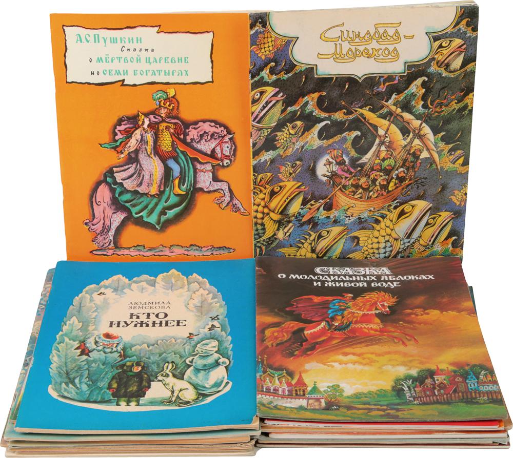 Советские иллюстрированные издания 70 - 90-х годов (комплект из 24 книг)12296407Комплект из 24 книг для юных читателей, как самых маленьких, так и для тех, кто уже умеет читать и собирается в школу. В собрании представлены самые любимые сказки, стихи, рассказы, повести, знакомые каждому с детства. Добрые, поучительные истории, рассказанные для детей, без сомнения, порадуют не только юных читателей, но и их родителей. Ведь не одно поколение выросло на этих прекрасных книгах. Книги иллюстрированы лучшими советскими художниками. Яркие рисунки делают эти книги удобными и привлекательными для малышей, помогает детям глубже и полнее понять текст, дают знания об окружающем мире.