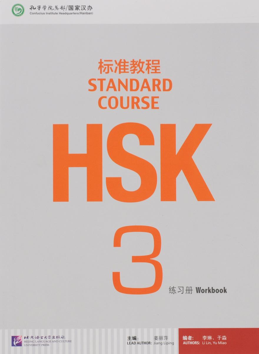 HSK Standard Course 3: Workbook (+MP3)