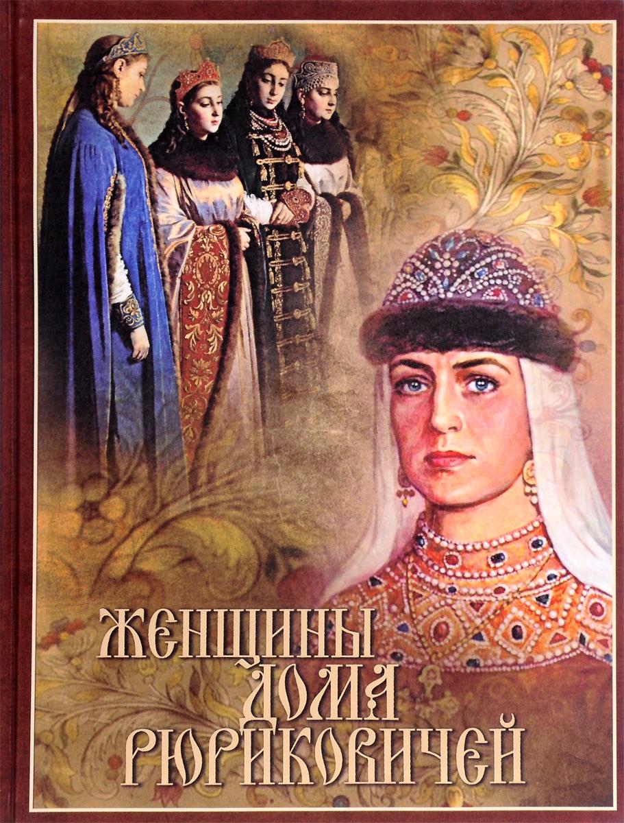 Русские женщины дома 4 фотография