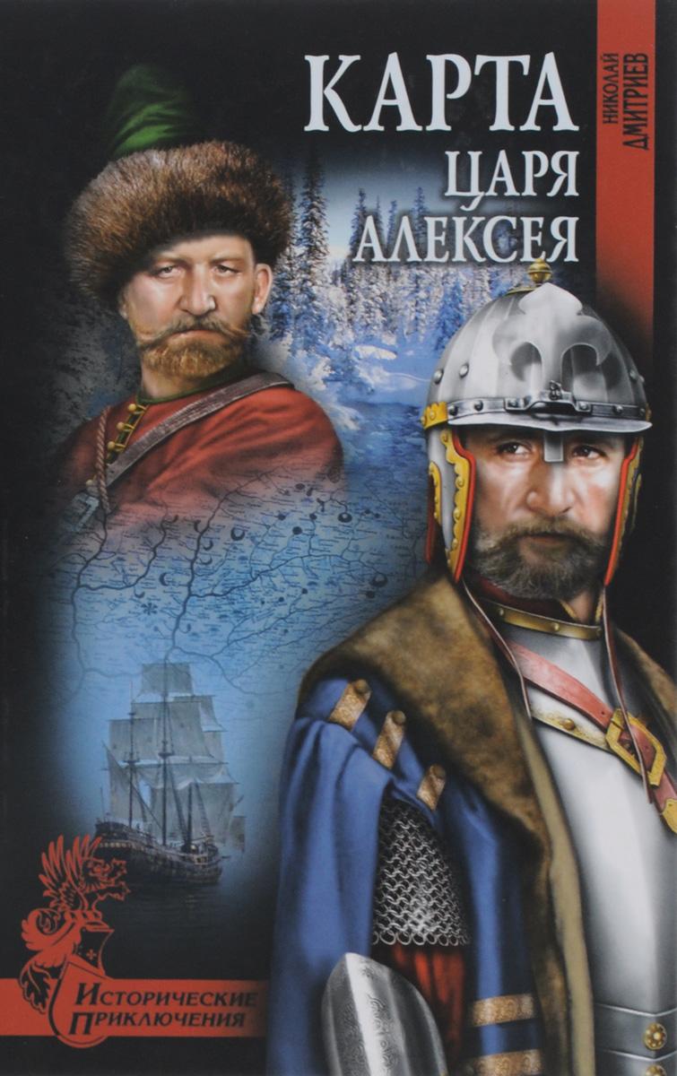 Карта царя Алексея