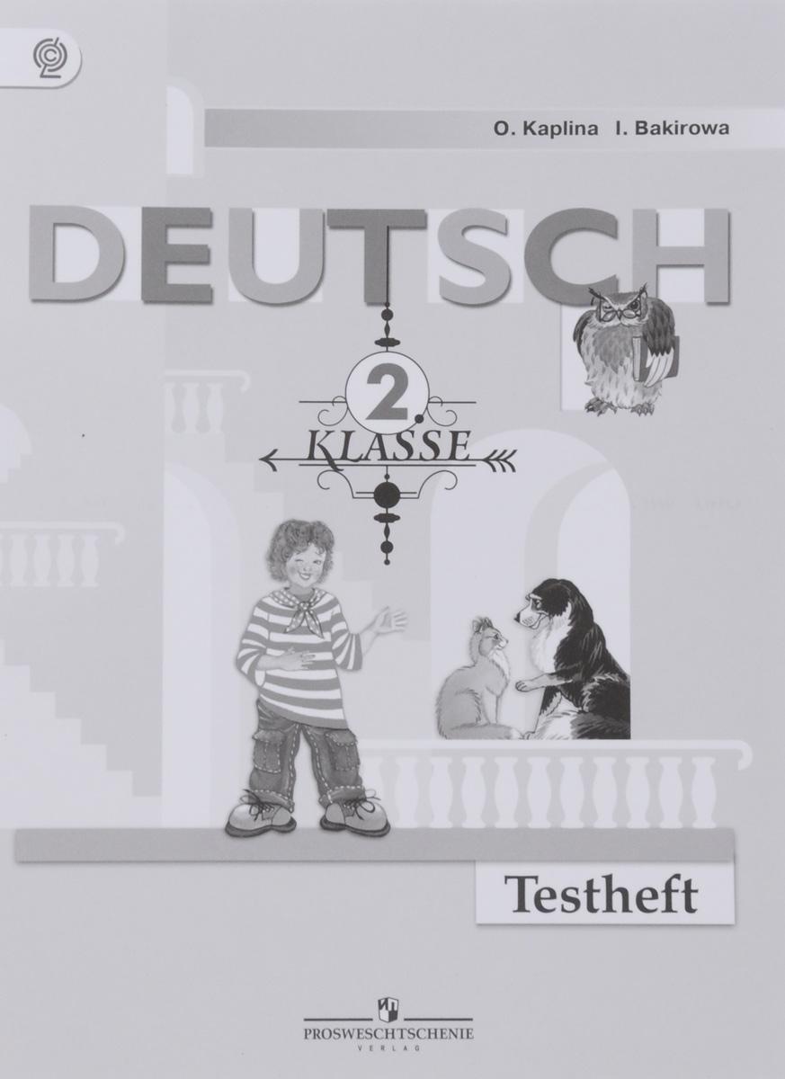 Deutsch: 2 Klasse / Немецкий язык. 2 класс. Контрольные задания ( 978-5-09-027609-2 )