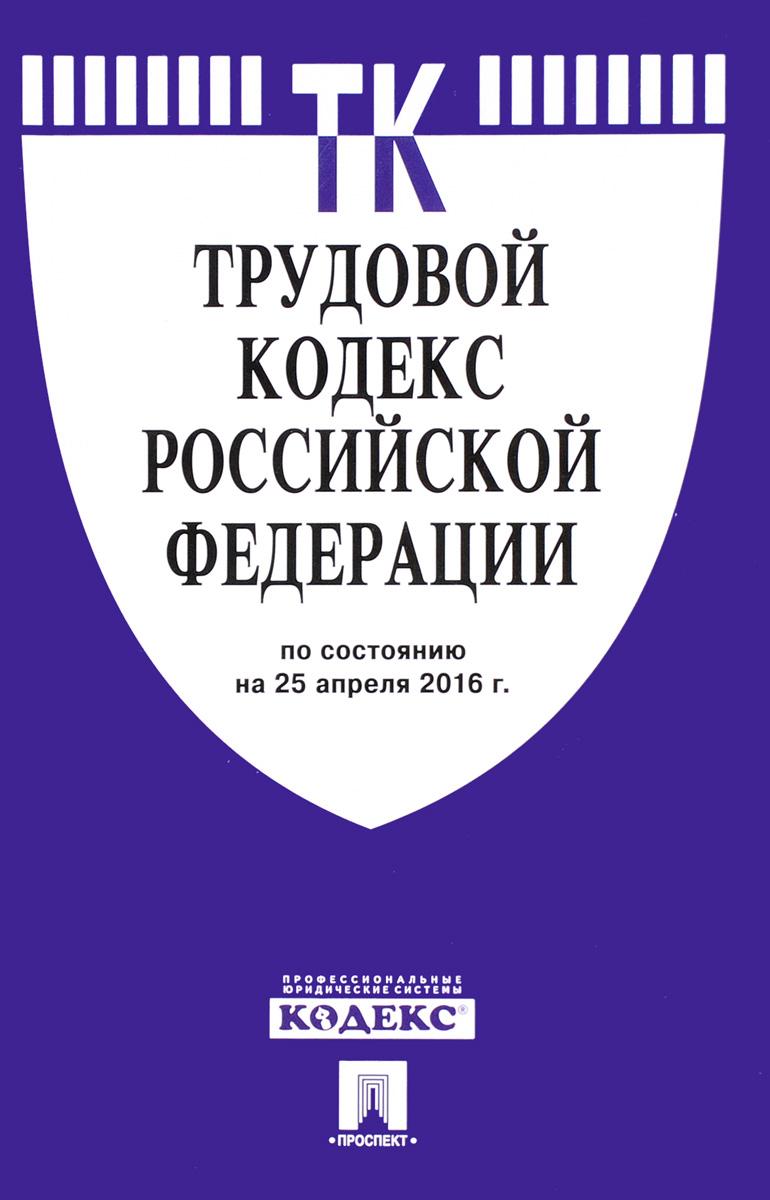 book IUTAM Symposium on Unilateral Multibody