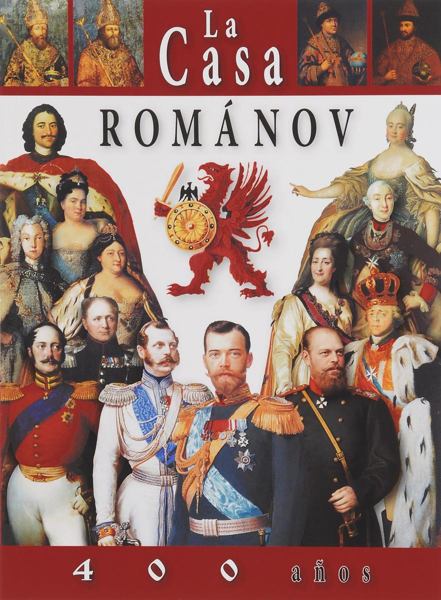 La casa Romanov: 400 anos ( 978-5-905985-21-8 )
