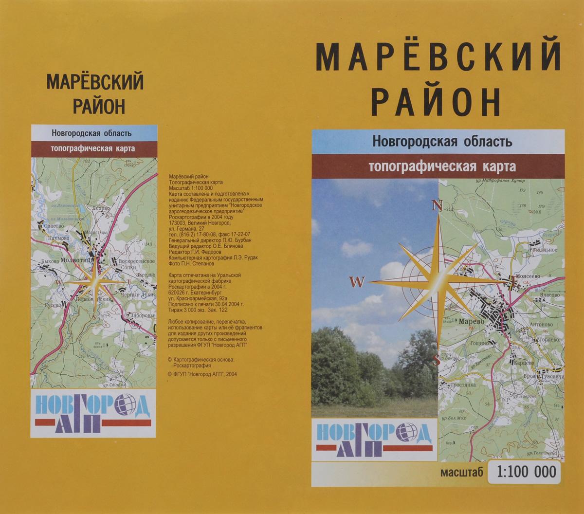 Карта Маревского района Новгородской области