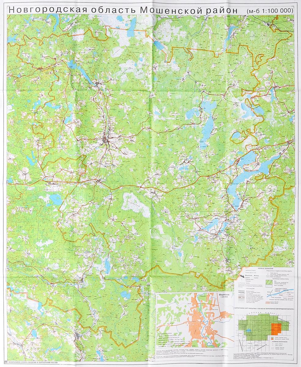 Карта. Новгородская область. Мошенской район + схема посёлка.1:100 000