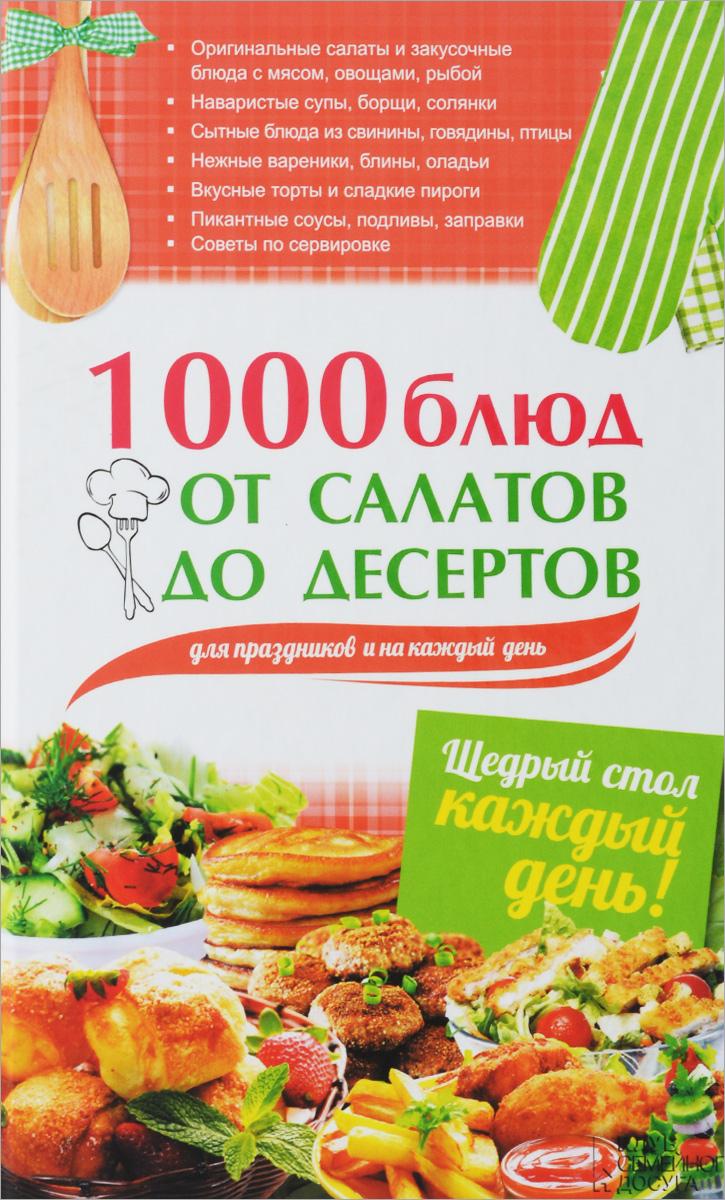 1000 ���� �� ������� �� �������� ��� ���������� � �� ������ ����