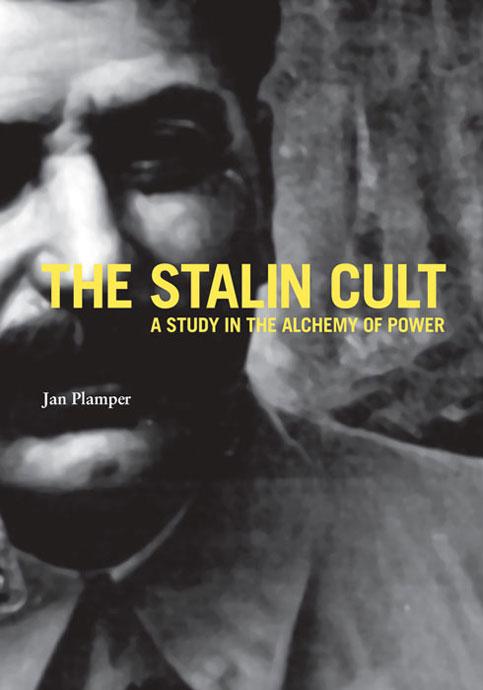 Stalin Cult