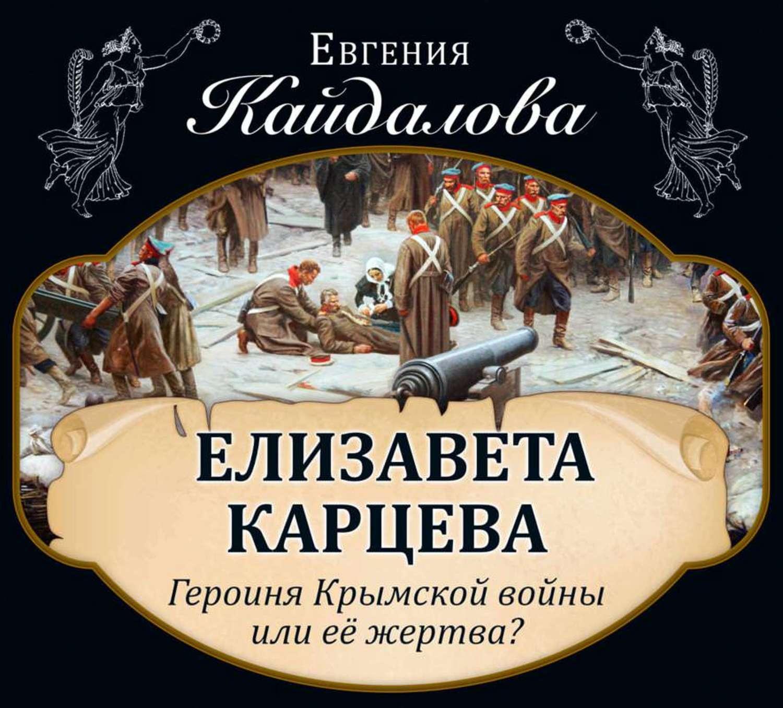 Олимпия г и соколов