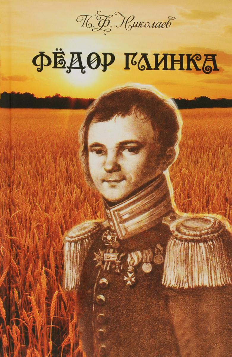 Пушкин по-настоящему к