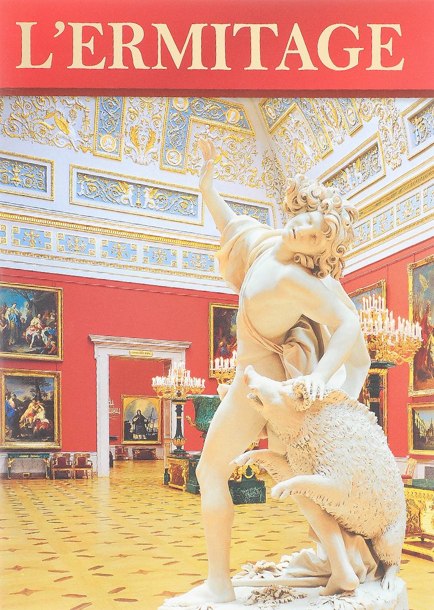 L'Ermitage ( 978-5-9778-0032-7 )