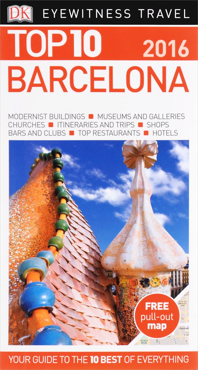 Barcelona: Top 10 (+карта)