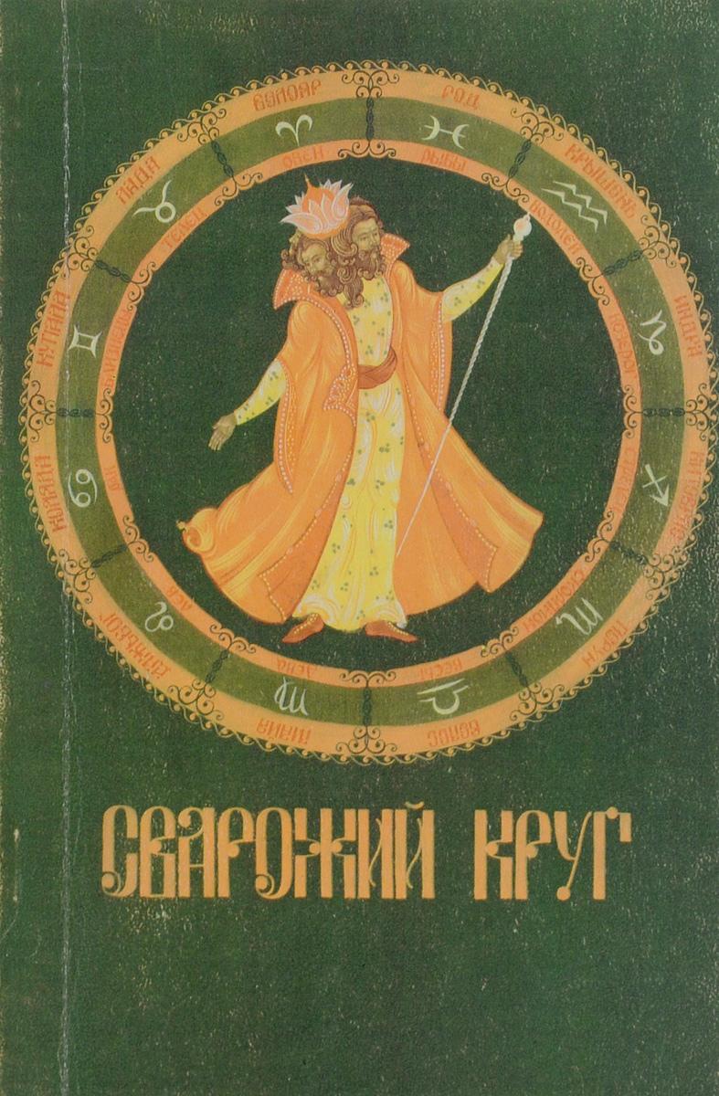 Данилов вв560 стр + 434 стр с иллюстрациями настоящее (второе) издание этой книги