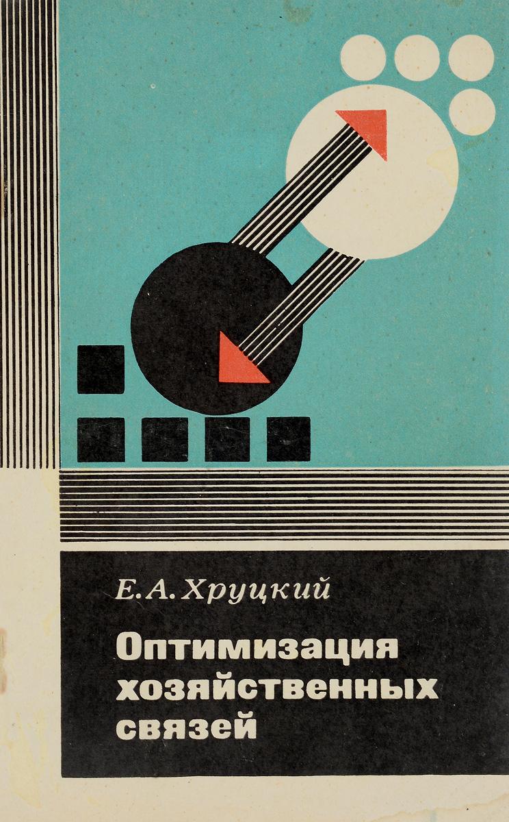 Продолжение свода законов российской империи изданного