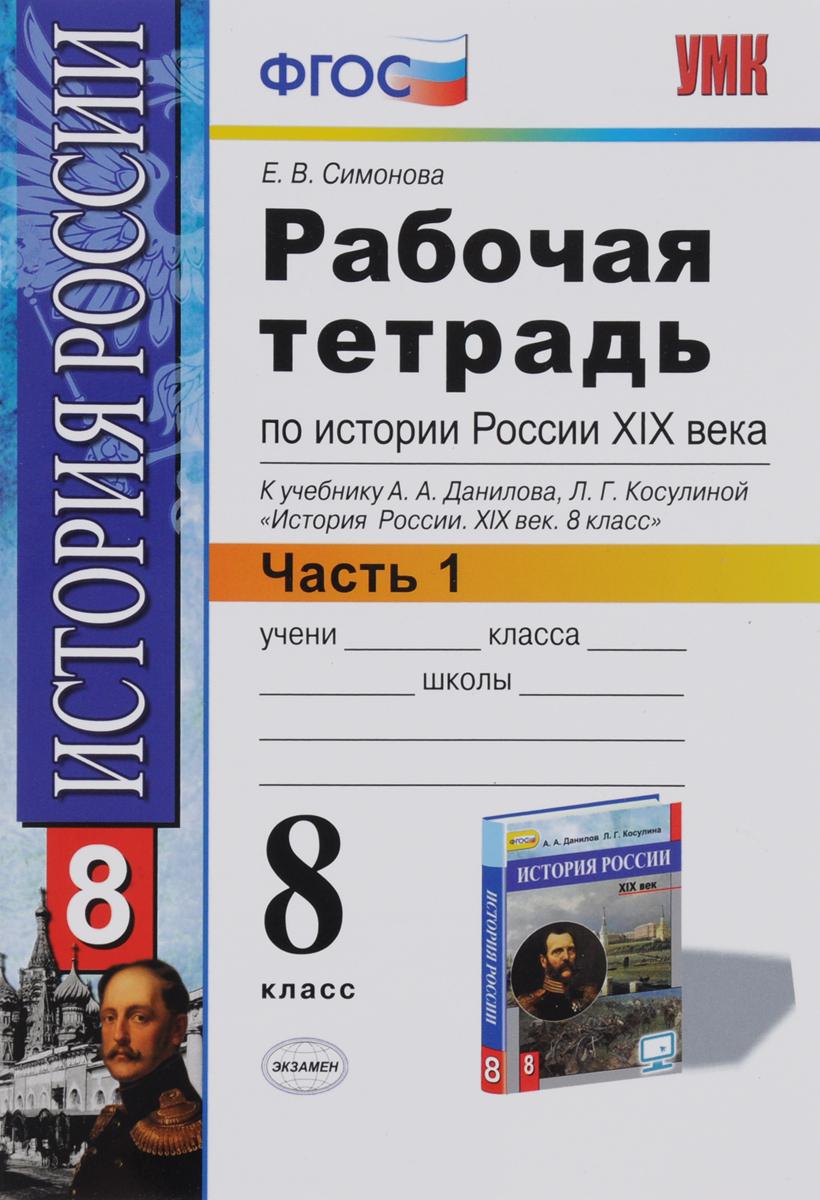 978-5-377-10404-9