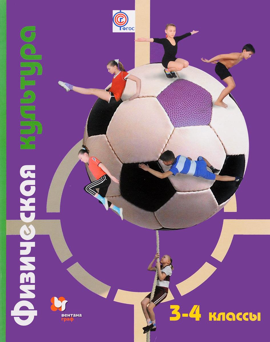 программа спорта для похудения