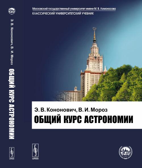 http://static.ozone.ru/multimedia/books_covers/1014890964.jpg