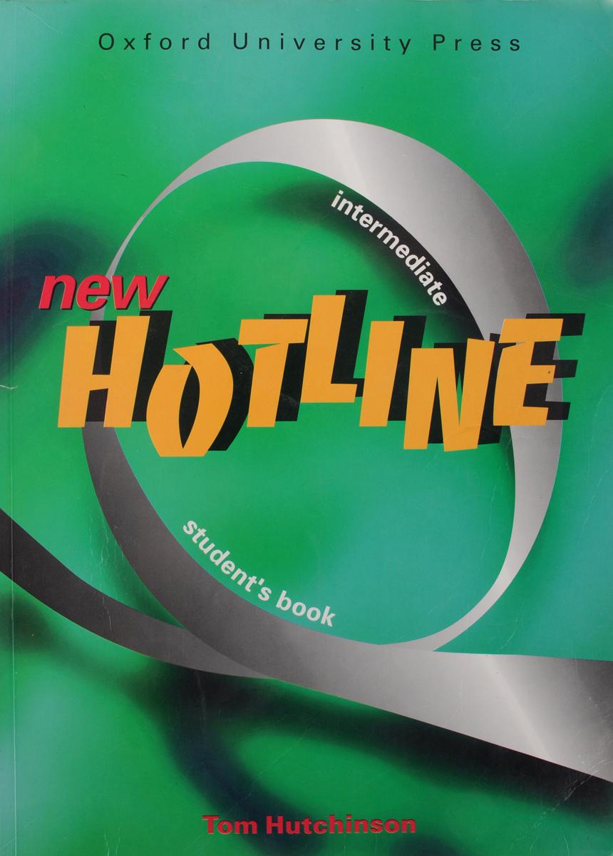 Английского решебник new учебнику к hotline