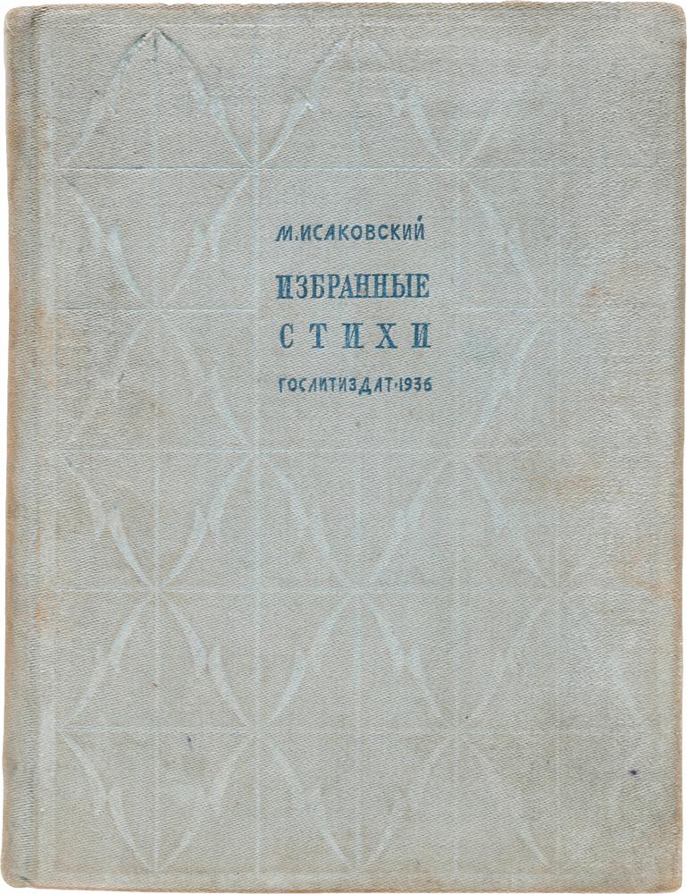 Липскеров дмитрий книги скачать бесплатно