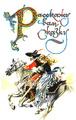 Книга Расскажу вам сказку. Сказки и легенды народов Западной Европы