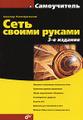 """,""www.ozon.ru"