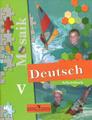 Книга: Deutsch Mosaik 5: