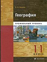 готовые сочинения на чувашском языке