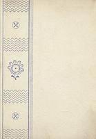 орнаменты на ткани