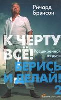 Книга)