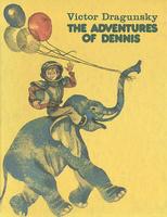 The Adventures  of Dennis