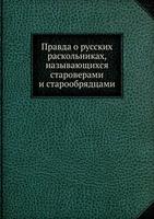 http://www.ozon.ru/context/detail/id/8268811/?partner=newlit