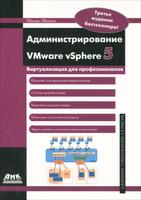 http://static.ozone.ru/multimedia/books_covers/c200/1005440721.jpg