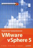http://static.ozone.ru/multimedia/books_covers/c200/1005553412.jpg