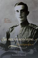 http://static.ozone.ru/multimedia/books_covers/c200/1005796860.jpg
