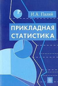 pdf я поведу тебя в музей учебное пособие по музейной педагогике 2001