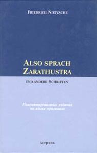 Also Sprach Zarathustra und Andere Schriften