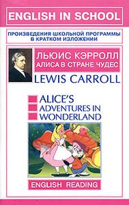 Алиса в стране чудес / Alice's Adventures in Wonderland