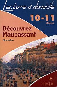 Decouvrez Maupassant. Nouvelles. 10-11 classes