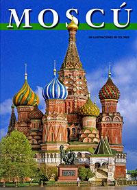 Moscu / Москва